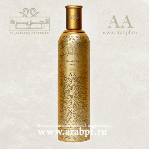 Al Jazeera Perfumes - AA - Luxury Collection
