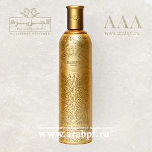 Al Jazeera Perfumes - AAA - Luxury Collection