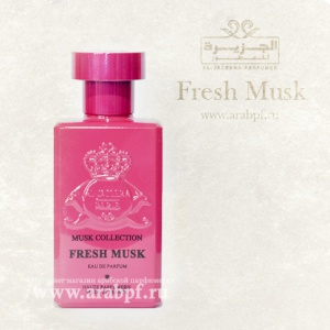 Al Jazeera Perfumes - Fresh Musk - Musk Collection