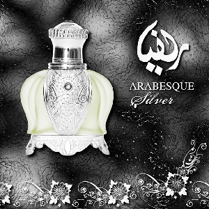 Arabesque Perfumes - Arabesque Silver