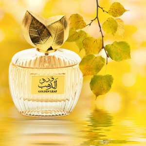 My Perfumes - Golden Leaf