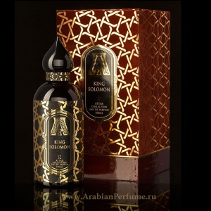 Attar Collection - King Solomon