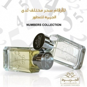 Al Jazeera Perfumes - No 4, Number collection